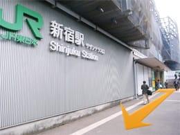 JR新宿駅新南口